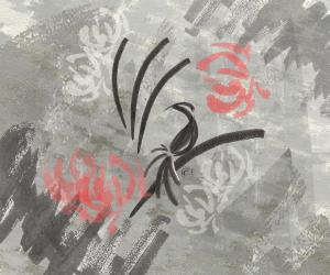 IB_wallpaper960x800